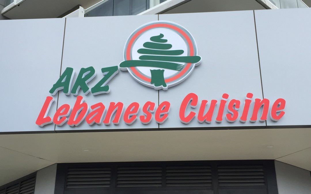 ARZ Lebanese Cuisine, Acrylic Fabricated Letters, Dandenong