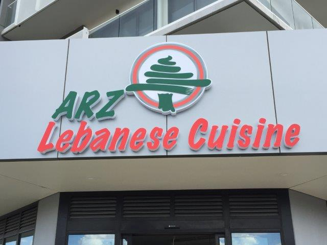 ARZ Lebanese Cuisine front shop
